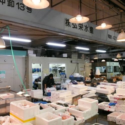 株式会社弘栄水産