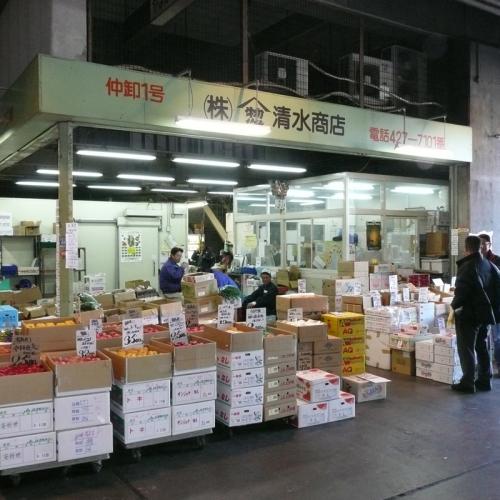 株式会社やま惣清水商店