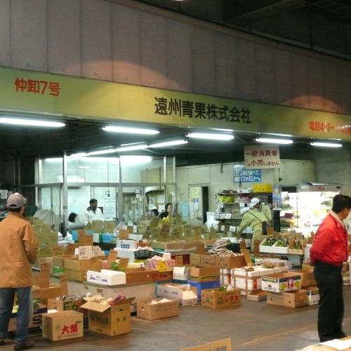 遠州青果株式会社